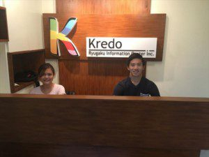 Kredo /クレドイメージ01