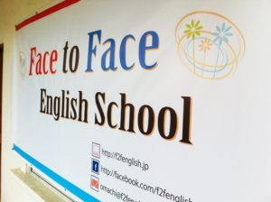 Face to Face English School