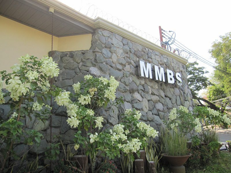 MMBS /エムエムビーエス
