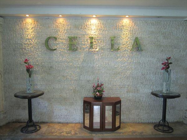 CELLA Premium/セラ プレミアム