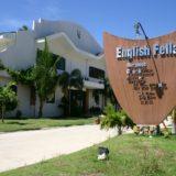 English Fella 第2キャンパス