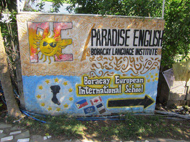 Paradise English/パラダイス イングリッシュ